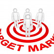 Target Market — Stock Photo