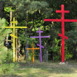Colour crosses 2 — Stock Photo