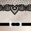 Stock Photo: Background with lace