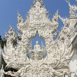 White Temple - Stock Photo