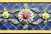 陶瓷装饰 — 图库照片