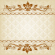 Vector vintage floral background with decorative flowers for design — Stock Vector #4975829