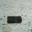 Stock Photo: Brick painted wall