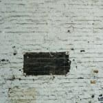 Brick painted wall — Stock Photo