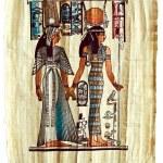 papyrus — Stockfoto