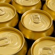 Stock Photo: Drink can