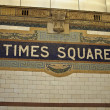 Tiimes square sign on entrance to subway - Photo