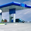 Gas refuel station — Stock Photo