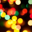 Christmas lights — Stock Photo #3973021