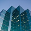 Stock Photo: Modern Office Building at Dusk