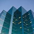 Modern Office Building at Dusk — Stock Photo #3961524