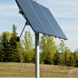 Solar Panels in Public Park - Alternative Energy — Stock Photo #4275313