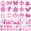 Royalty-Free Stock Vector Image: Beauty icons