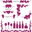 Royalty-Free Stock ベクターイメージ: Decorative grape illustration