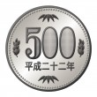 Stock Vector: Japanese yen 500-yen coin