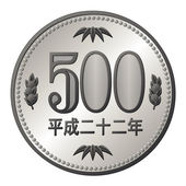Japanese yen 500-yen coin — Stock Vector