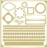 Chinese decorative frame — Stock Photo