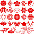 Chinese decorative icons — 图库照片