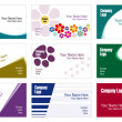 Royalty-Free Stock Imagen vectorial: Business cards