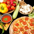 Tasty Pizza — Stock Photo #5208177