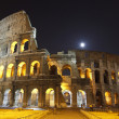 The Colosseum At Night — Stock Photo #3927443