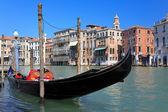 Tradiční benátské gondoly — Stock fotografie