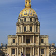 Les Invalides in Paris, France — Stock Photo
