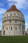 The Baptistery of St. John in Pisa, Tuscany, Italy — Stock Photo