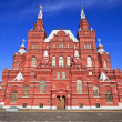 Historical Museum on the Red Square, Moscow, Russia - 图库照片
