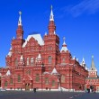 Historical Museum on the Red Square, Moscow, Russia — Stock Photo #4006453