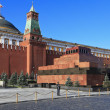 Mausoleum on Red Square, Moscow, Russia — Stock Photo