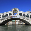 Bridge Rialtol in Venice. — Foto Stock