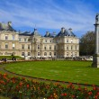 Luxembourg Palace and Garden in Paris. France. — Stock Photo