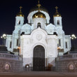Cathedral of Christ the Savior in Moscow, Russia — Foto Stock