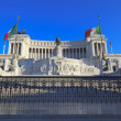 National Monument of Victor Emmanuel II, Rome, Italy. - Stock Photo