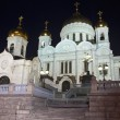 Cathedral of Christ the Savior in Moscow, Russia — 图库照片