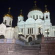 Cathedral of Christ the Savior in Moscow, Russia — ストック写真