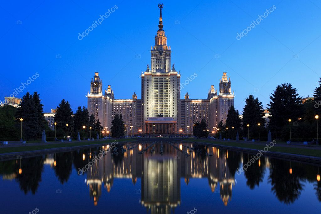 Университет москва рисунок