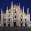 Duomo Cathedral in Milan, Italy — Stock fotografie