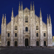 Duomo Cathedral in Milan, Italy - Stock Photo
