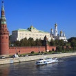 Moscow Kremlin, Russia. - Stock Photo