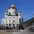 Stock Photo: Cathedral of Christ Savior, Moscow