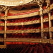The Opera or Palace Garnier. Paris, France. — Stock Photo #4670926