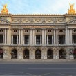 The Opera or Palace Garnier, Paris, France. — Stock Photo #4670930