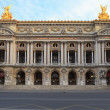 The Opera or Palace Garnier, Paris, France. - Stock Photo