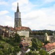 Bern, the capital of Switzerland. — Stock Photo #4703657