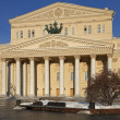 Bolshoi Theater, Moscow, Russia - Stock Photo