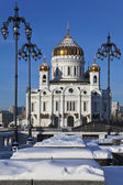 The Cathedral of Christ the Savior, Moscow — Stock Photo