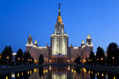 The Moscow University, Russia — Stock Photo