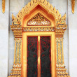 Temple door — Photo